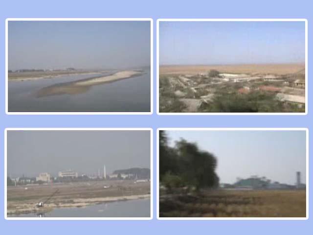 Chongnam Industrial Development Zone