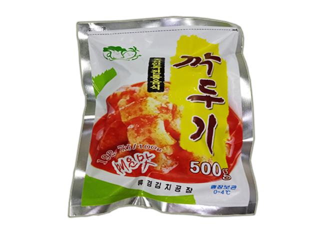 Kkaktugi (Cubed Radish Kimchi)