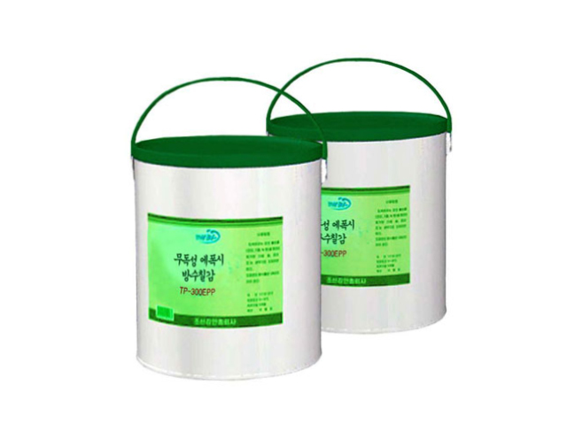 Nontoxic epoxy waterproof paint (TP-300EP)