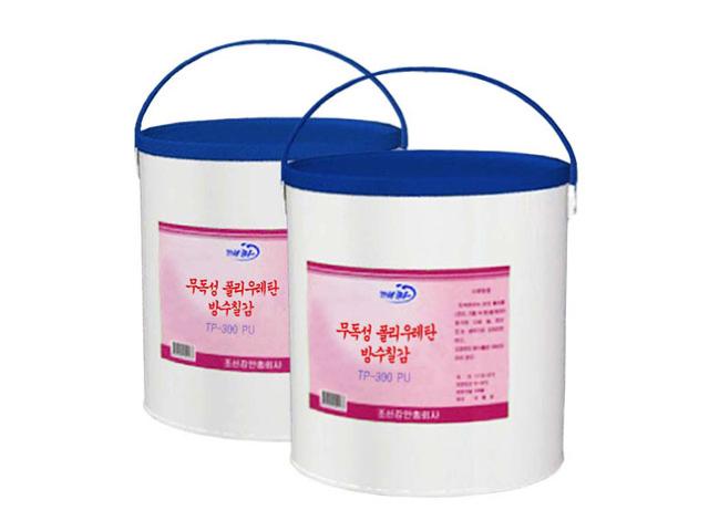 Nontoxic polyurethane waterproof paint (TP-300PU)