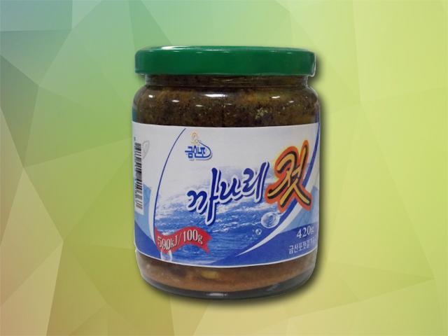 Pickled Sand Eel