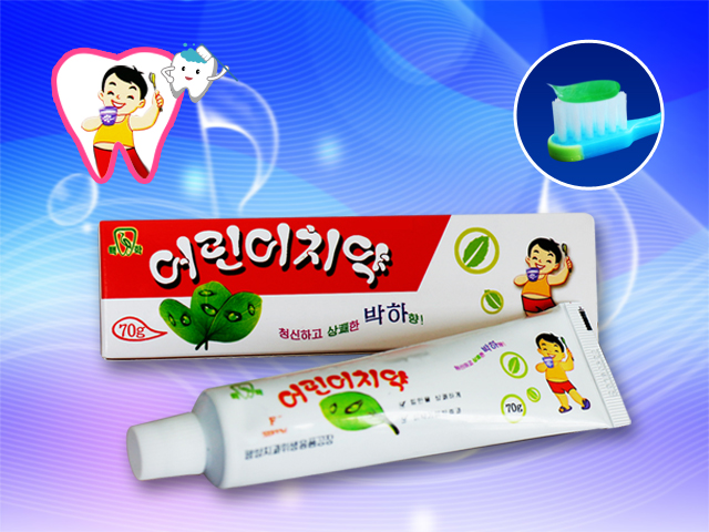 Peppermint Flavored Toothpaste for Children