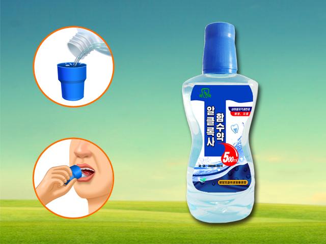 Alcloxa Mouthwash