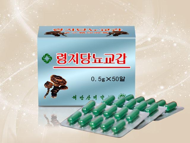 Ganoderma Antidiabetic Capsule