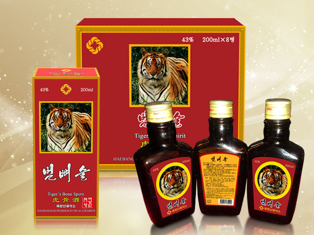 Tiger's Bone Spirit