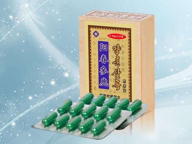 Yangchunsamrok Capsules