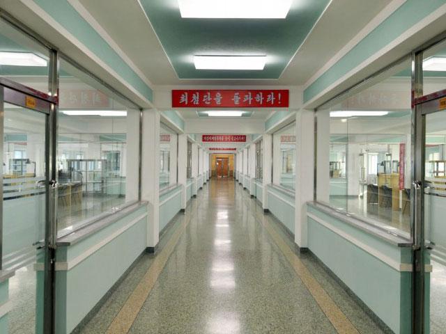 개건현대화된 평양전자의료기구공장 준공