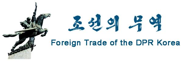 Foreign Trade of DPR of Korea